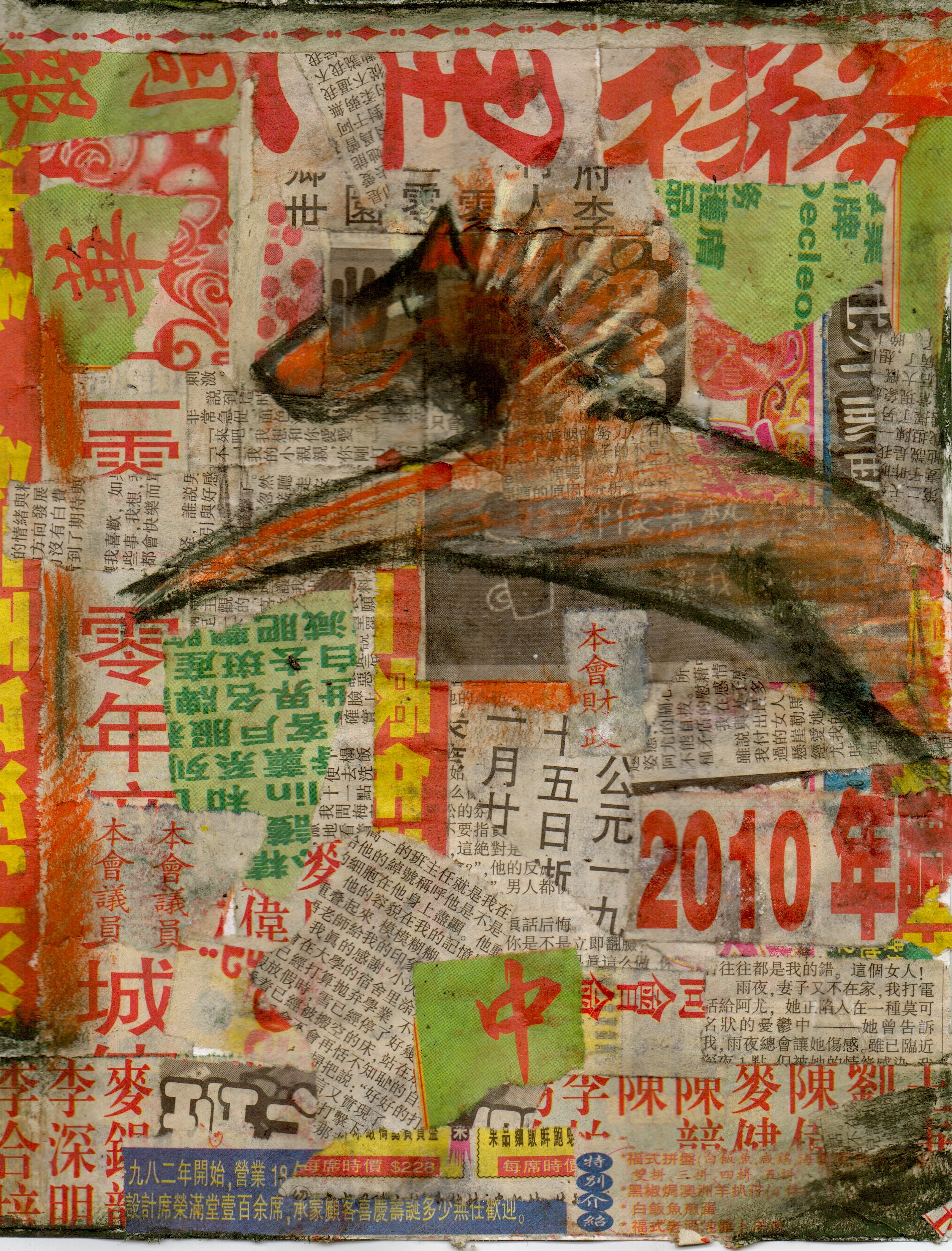 Art work for the chinese new year jennifer barrile